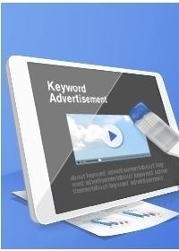 [내일배움] 전자상거래(온라인쇼핑몰, 오픈마켓) 인터넷 마케팅 실무자 양성과정